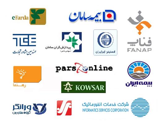Companies.jpg (517×390)